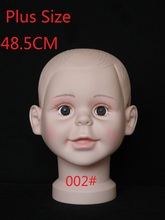 HOT SALE!High quality Unbreakable Realistic PE child mannequin dummy head kid Manikin head  for hat display