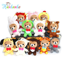 Wholesale 12cm Cute Small Rilakkuma Plush Toy Pendant Kawaii Stuffed Animal Soft Doll Keychain Promotion Gift