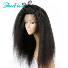 Slove Rosa Kinky Straight Wig Lace Front Human Hair Wigs Brazilian Remy Hair For Black Women Natural Hairline With Baby Hair(China)