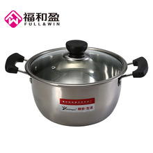 Stainless Steel Extra Bottom Extra High Steamer Pot Cookware Food Induction Soup&Stock Pots Home Kitchen Cooking Tools 22 cm(China)