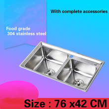 Free shipping Food grade 304 stainless steel hot sell kitchen sink durable ordinary double trough 0.9 mm thick 76 x42 CM(China)