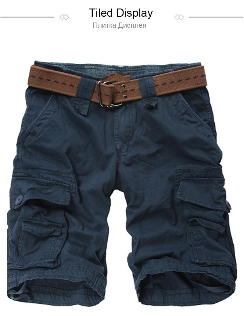 Funny Shorts (7)