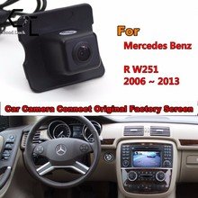 Back Up Reverse Camera For Mercedes Benz R W251 2006 ~ 2013 - Rear View Camera / RCA & Original Screen Compatible