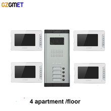 white video phone doorbell unlock 7 inch 100 meter doorphone wired home intercom system with 4 colorful monitor and 1 ir camera