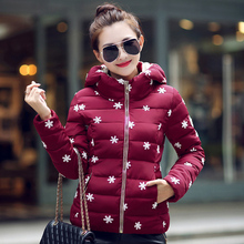 2017 Brand New Hot sale women's winter fashion outerwear slim down cotton-padded Jacket Ladies work wear Coat Cheap wholesale