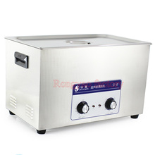 RY- JP-100 30L stainless steel industrial ultrasonic cleaner Laboratory equipment  high power deoiling cleaner derusting washer