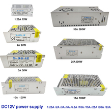 High Quality 12V 10A 120W Switch Switching Power Supply for CCTV camera for Security System 110-220V 15W 2A 3A 5A 15A25A 30A