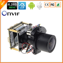 BESDER H.265 4MP IP Camera Module 4X Auto Zoom Varifocal Auto Iris Lens 2.8-12mm HI3516D + 1/3'' OV4689 2560*1440 Resolution