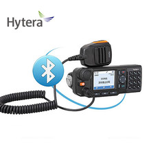 Hytera MT680G/MT682G/MT685G/MT688G IP67 TETRA mobile car radio transmitter TFT LCD Walkie talkie use for forestry with GPS(China)
