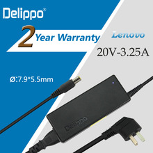 Delippo 20V 3.25A 7.9*5.5mm 65W Notebook power supply For Lenovo X series tablet computer ac adapter X200 X300 R400 R500 T410S(China)