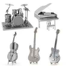Assemble 3D Metal Puzzles Model Musical Instrument Guitar Violoncello Piano Drum Band Models Children Educational DIY Toys Gifts