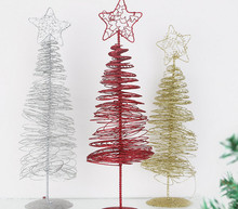Holiday home outdoor ornament, large wrought iron crafts star metal wire standing Christmas tree, vintage christmas decorations