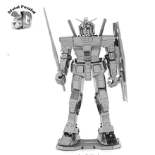 Freedom Gundam 3D Metal Puzzles Earth Laser Cut Model Jigsaws DIY New Year Gift Building Model  Educational Toy For Kids