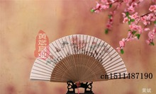 The high-end female fan Suzhou silk slub silk printing female fan wedding favors