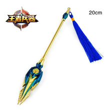 20cm online game king glory weapon model alloy toy engine heart model children's toys birthday gift