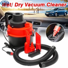 1Pcs DC 12V 75W Wet Dry Vacuum Cleaner Inflator Portable Turbo Hand Held for Car Home Office