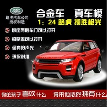 Hot Sale wholesale Perkin color models 1:24 Free Shipping Large Scale  Alloy Car Aurora licensed authentic toys for children