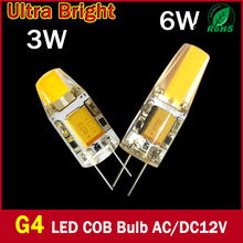 Super Bright G4 LED 12V Lamp DC AC 12v COB Led Bulb Light 3W 6W Replace Halogen Lamp 360 Beam Angle Free Shipping