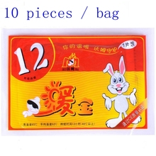 10pcs / Pack Body Warmer Sticker Lasting Heat Patch Winter Keep rabbit Warm Paste Pads(China)