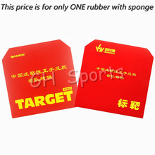 Sanwei TARGET Provincial Attack+Loop Tacky Pips-in Table Tennis PingPong Rubber With Sponge