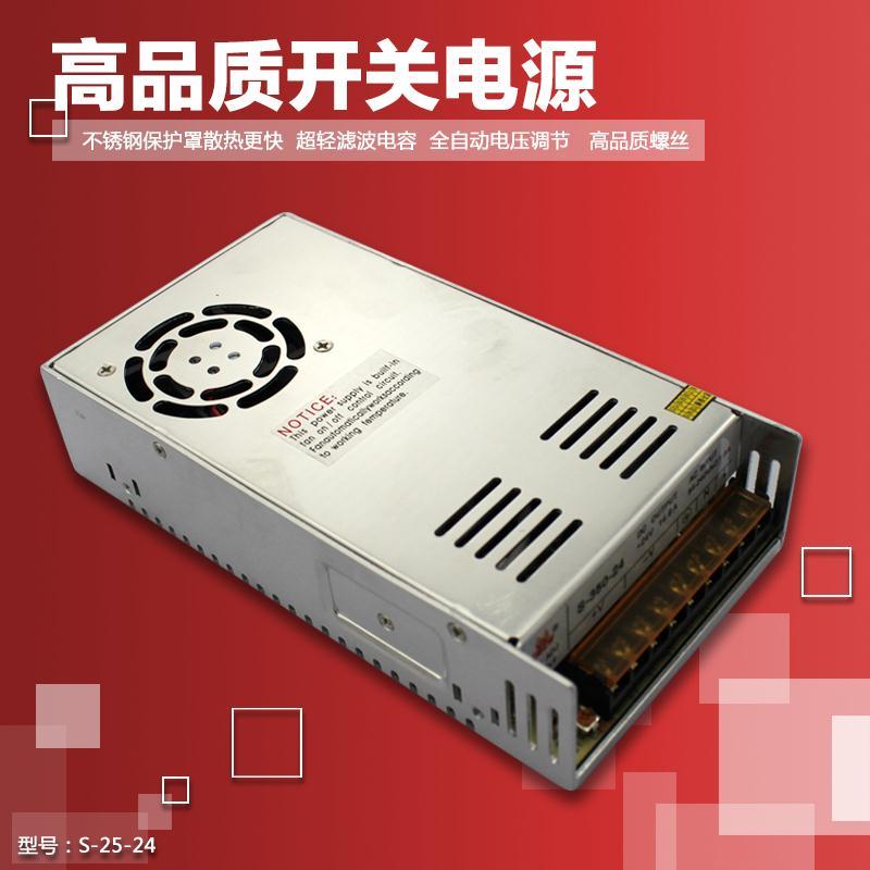 S-350-24 LED monitor power switch power supply 24V 14.6A 220V  transformer DC24V<br>