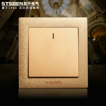 Open the electrical wall switch panel V4 champagne gold single double switch a double control switch socket