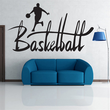 Creative Playing Basketball Sports Man Wall Stickers Continuous Running to Basket Wall Decals BIG Nice Letters Design Arts Paper