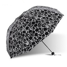 170347/High quality vinyl material/Folding sun umbrella /High-quality rain umbrella/Ultra-light carbon fiber dual umbrella /