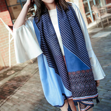 New fashion sweet retro scarves Woman wild print pink corrugated pattern tassel scarf Sunscreen shawl