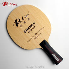 Palio official energy 04 table tennis blade special for 40+ new material table tennis racket game loop and fast attack 9ply(China)