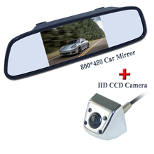 "Best quality 4.3"" car  back up camera +car rearview  camera use for car parking in common in general car  promotion"