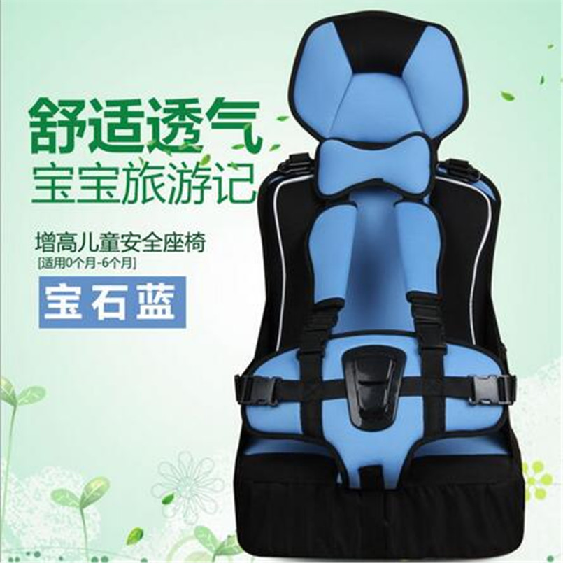 Car Child Safety Seat portable child car safety seats,baby car seat sizes baby infant Free Shipping<br>