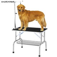iKayaa Portable Dog Grooming Table Pets Bathing Beauty Hair Dryers Mounting Bracket Clip Heavy-Duty 150KG Capacity(China)