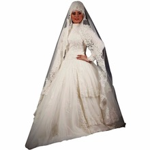 ZYLLGF Bridal Puffy High Collar Muslim Wedding Dress Long Sleeved Wedding Gowns Hijab Robe De Marriage With Appliques TN92