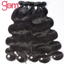 "Brazilian Virgin Hair Body Wave Unprocessed Human Hair Bundles 1Pc/Lot Gem Beauty Supply Hair Extension 12""-24"" Free Shipping"