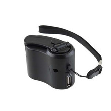 SiMR 1pc Useful Emergency Charger USB Hand Crank Manual Dynamo For MP3 MP4 Mobile Black