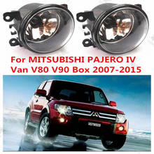 For MITSUBISHI PAJERO IV Van V80 V90 Box 2007-2015  car styling fog lights   12V  2 PCS FOG LAMPS