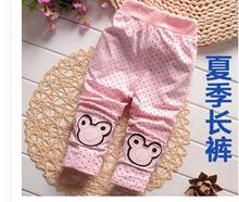 heat! 2016 spring new single baby infant knit pants new pants size pants for children 0-2 years old baby Free shipping