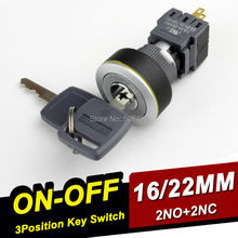 10pcs/ lot diameter 16/22mm 3position electrical switch with key 8pins momentary / on-off key switch 2NO+2NC IP40(China)