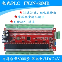 MITSUBISHI PLC industrial control board FX2N-60MR-4AD-2DA Analog programmable logic controller(China)