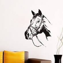 Small Eyes Horse Head Wall Sticker Funny Wall Decals Horse Art Mural Creative Room Decor(China)