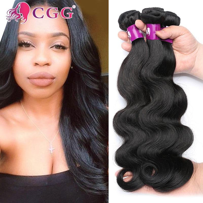 Brazilian Virgin Hair Body Wave 4 Bundles Rosa Hair Products Brazilian Human Hair 7A Unprocessed Brazilian Body Wave Virgin Hair<br><br>Aliexpress