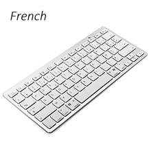French  Version Ultra slim Wireless Keyboard Bluetooth 3.0 for  ipad/Iphone/Macbook/PC computer/Android tablet Free shipping