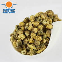 Free shipping Chinese herb tea organic Chrysanthemum buds tea&embryo chrysanthemum tea
