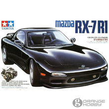 OrangeHobby Tamiya 24116 1/24 RX7 R1 Scale Assembly Car Model Building Kits