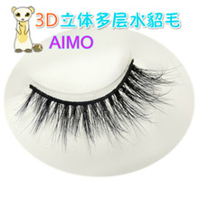 High quality 3D simulation Winged upper eyelash Fashion Cyber Reds natural fake eyelashes 1pair thick 100% mink false eyelashes(China)