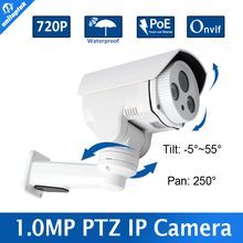 H.264 PTZ IP Bullet Camera 720P 1.0MP Fixed Lens Pan Tilt Rotation Outdoor NightVision IR 30M With POE And Card Slot Onvif P2P