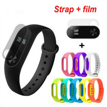 Hot Replace Strap for Xiaomi Mi Band 2 Silicone Wristbands for Mi Band 2 Smart Bracelet  With Free Send One Protector Film