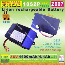 [Z007] 42V,36V / 4400mAh,4.4Ah Li-ion battery ( 18650 * 10S2P ) for 2 Wheel smart self balancing electric Scooter (CHINA CELL)