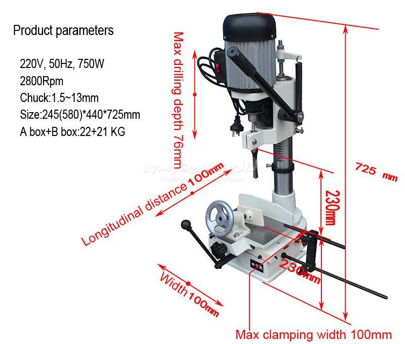 woodworking tenoning machine (2)